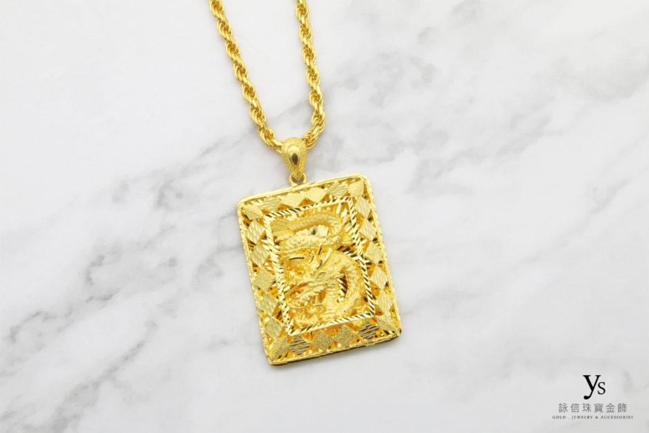 男生黃金墜-霸氣黃金龍墜子