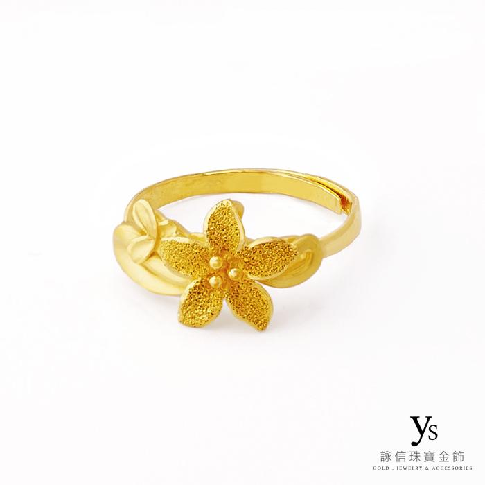 結婚金飾戒指-永結同心