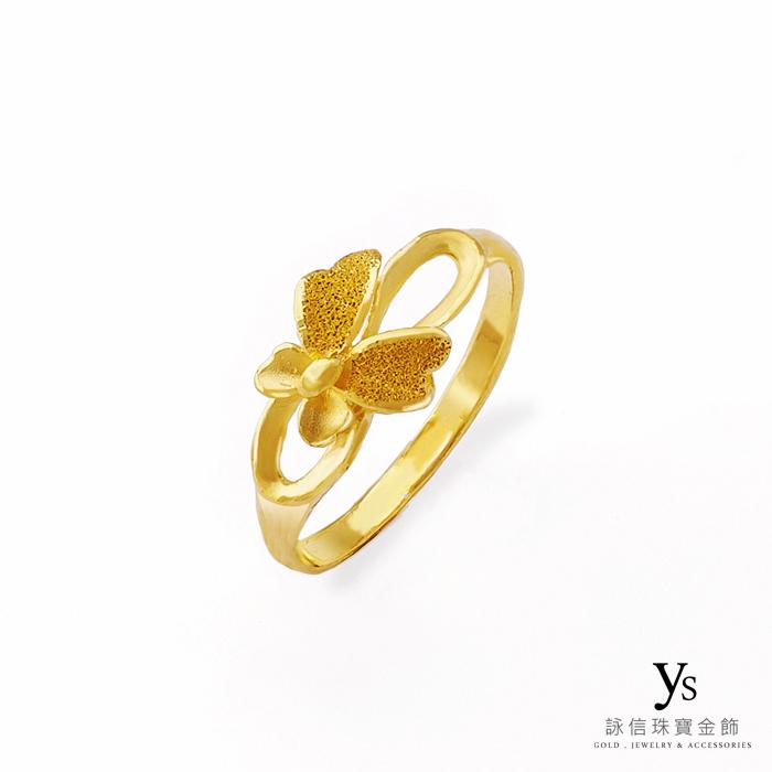 結婚金飾-蝶舞花間戒指