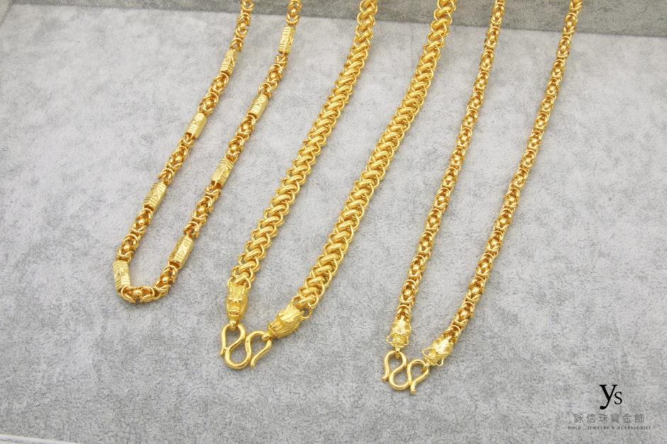 香港進口黃金項鍊