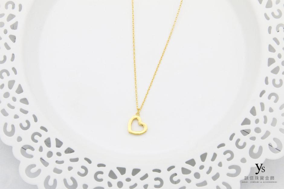 女生黃金項鏈-愛心黃金項鏈