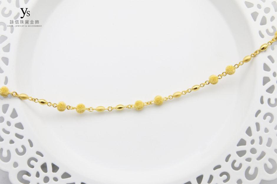 小金珠黃金手鏈