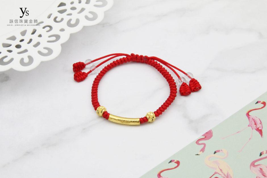 彌月金飾-中國結黃金手鍊