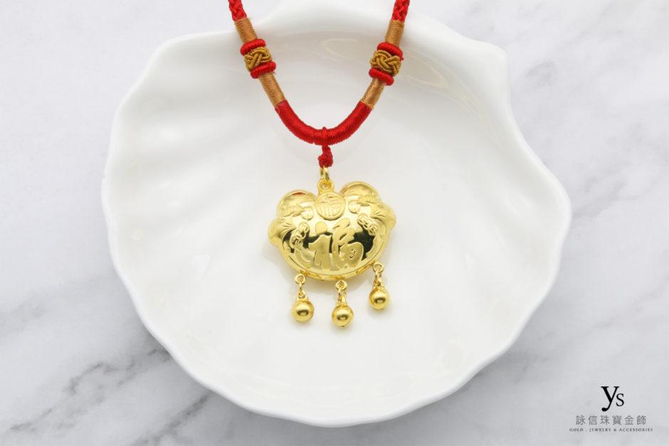 彌月金飾-寬版黃金鎖片