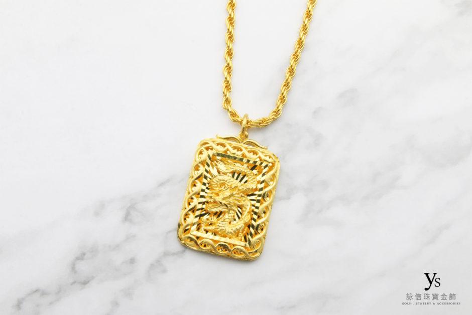 男生黃金墜-黃金龍墜