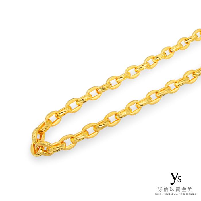 男生黃金項鏈-超寬版黃金項鏈
