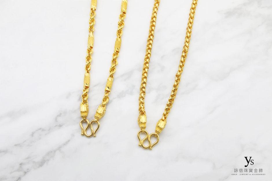 男生黃金項鏈-雙龍六角麻花、雙龍文武鍊