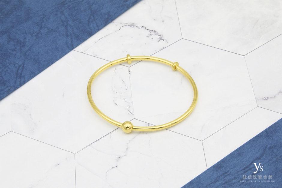 素面金球黃金手環