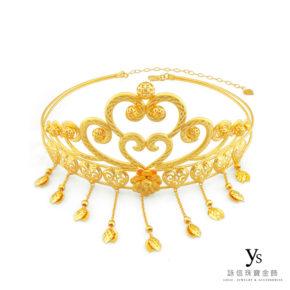 為愛加冕系列-絢麗黃金皇冠
