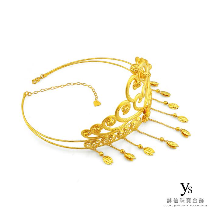 結婚金飾-絢麗黃金頭飾