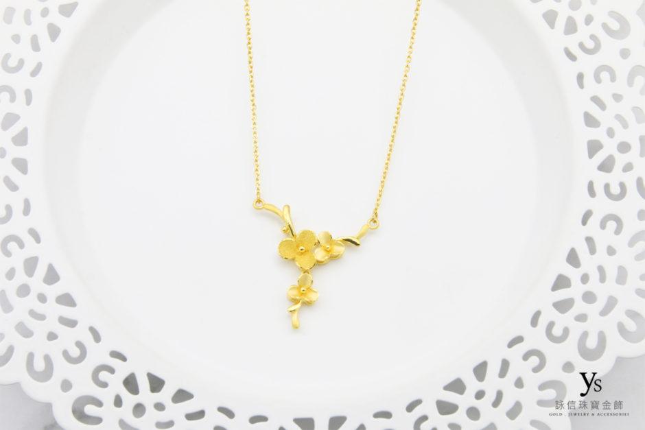 黃金小套鍊-花鍊