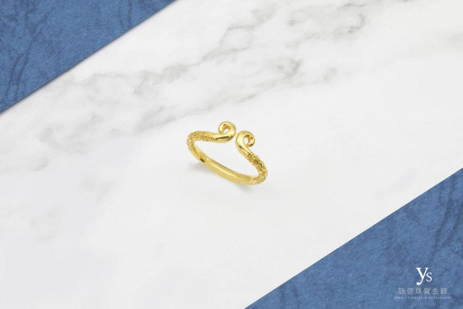 黃金戒指-悟空戒緊箍咒戒指