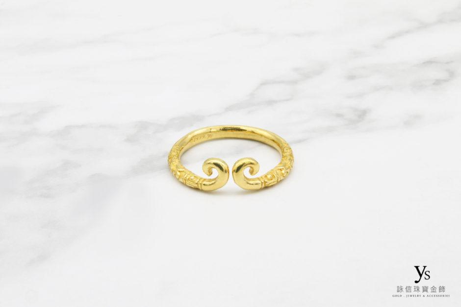 黃金戒指-悟空戒