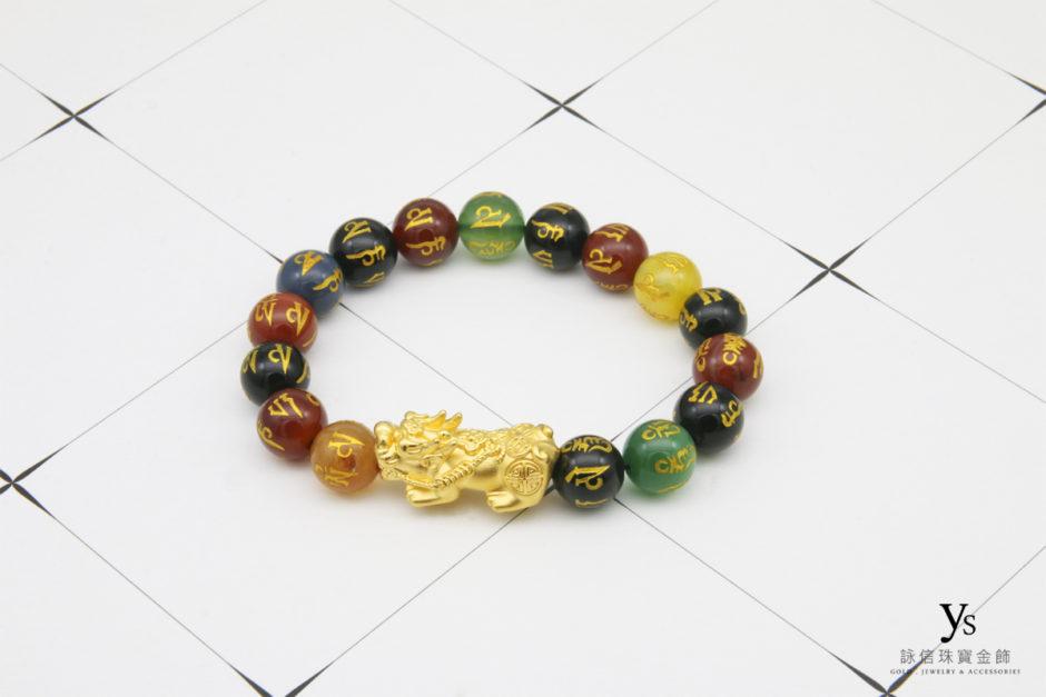 六字真言黃金貔貅手珠