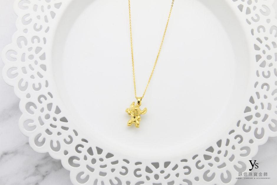 女生黃金項鏈-迪士尼史迪奇黃金墜子