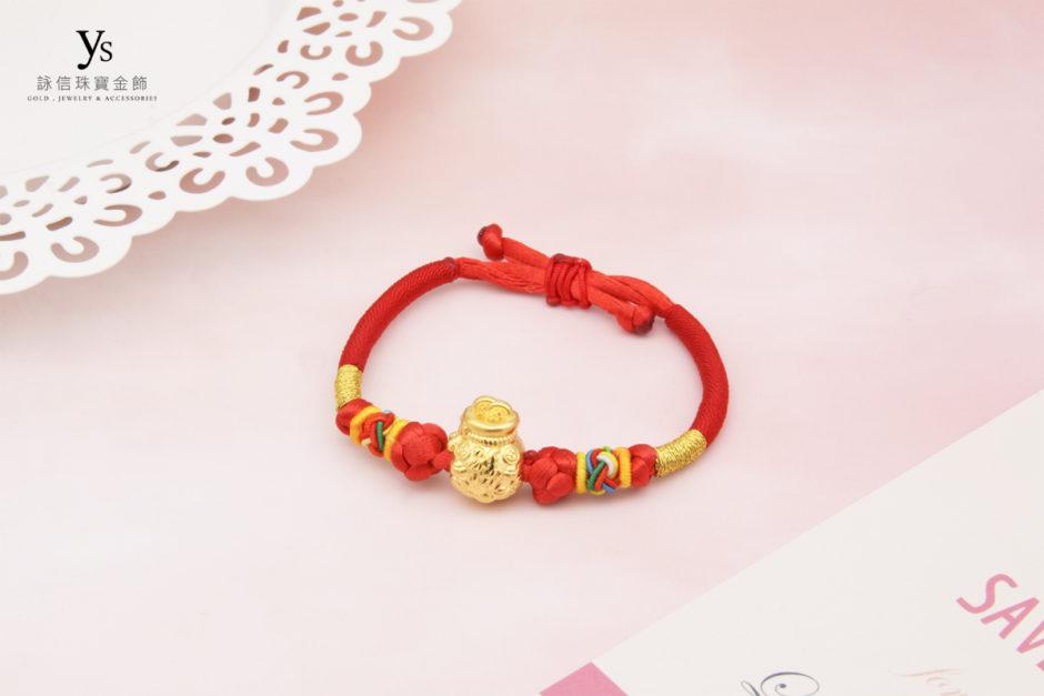 彌月金飾-中國結黃金福袋手繩