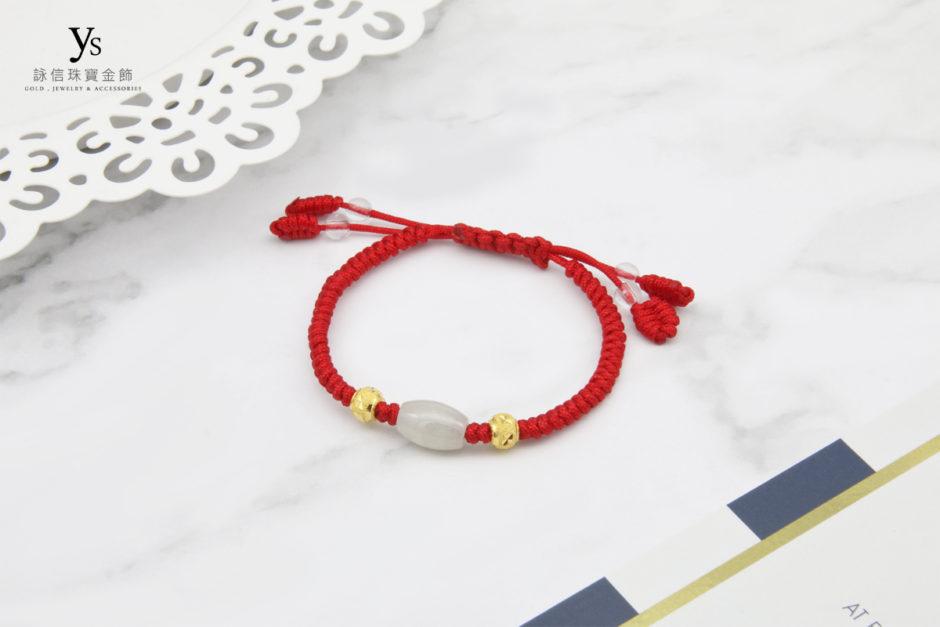 彌月金飾-金玉滿堂黃金金珠手繩
