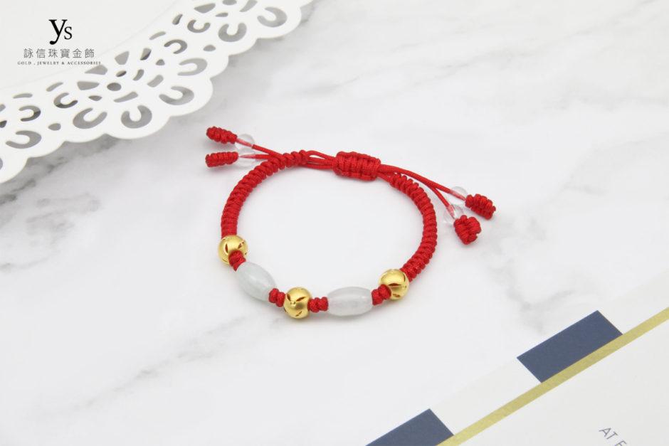 彌月金飾-金玉滿堂黃金金珠紅色手繩