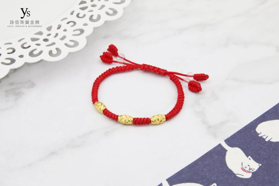 彌月金飾-黃金桶身金珠紅色手繩
