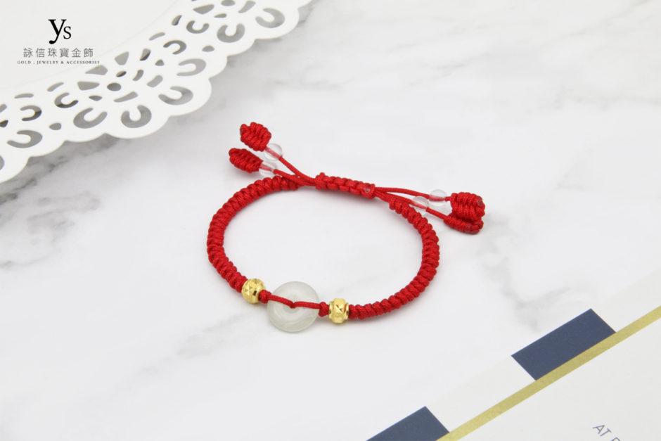 彌月金飾-黃金金珠平安扣手繩