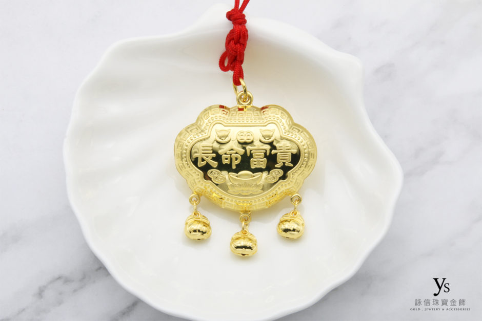 彌月金飾-黃金金鎖片