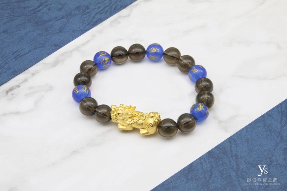 藍色六字真言黃金貔貅手珠