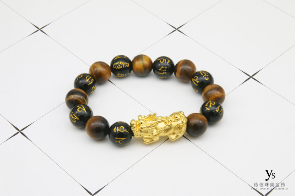 虎眼石黃金貔貅手珠