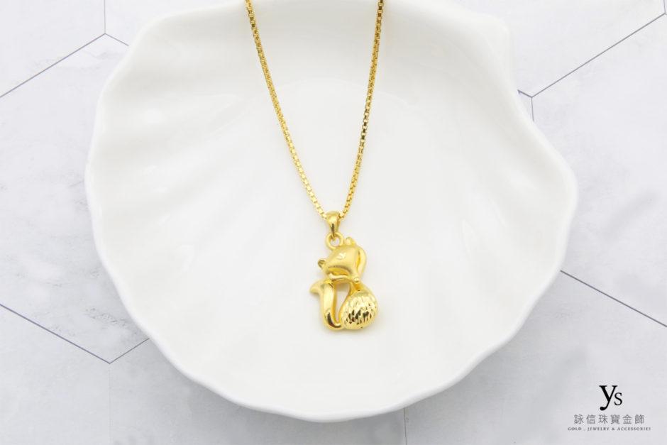 黃金墜子-狐仙黃金項鏈