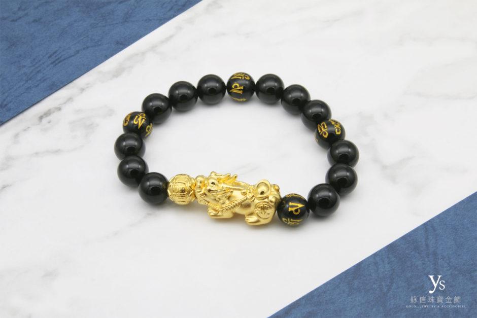 黑瑪瑙六字真言黃金貔貅手珠