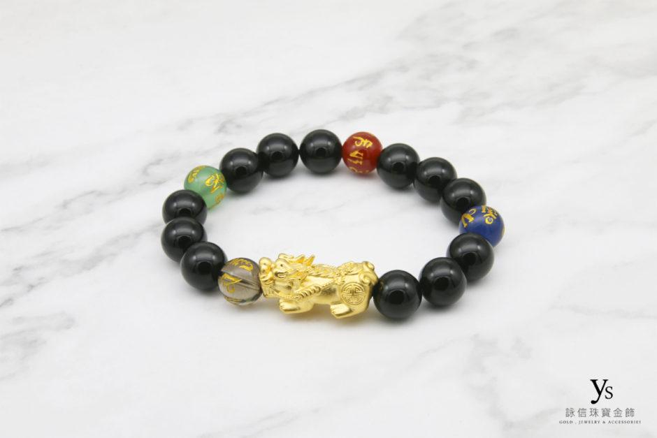黑瑪瑙六字真言黃金貔貅手鍊