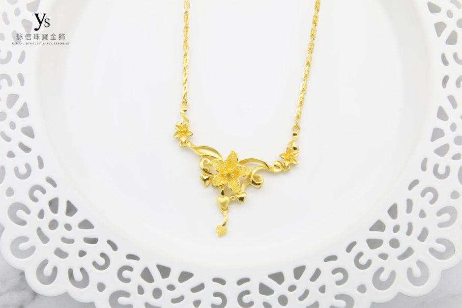 添妝金飾-花朵造型黃金套鍊