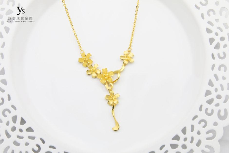 添妝金飾-花朵造型黃金項鍊