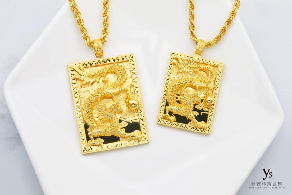 男生黃金墜-霸氣黃金龍墜