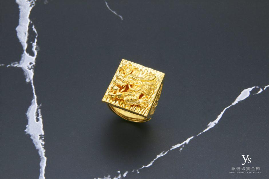 男生黃金戒指-寬版龍戒