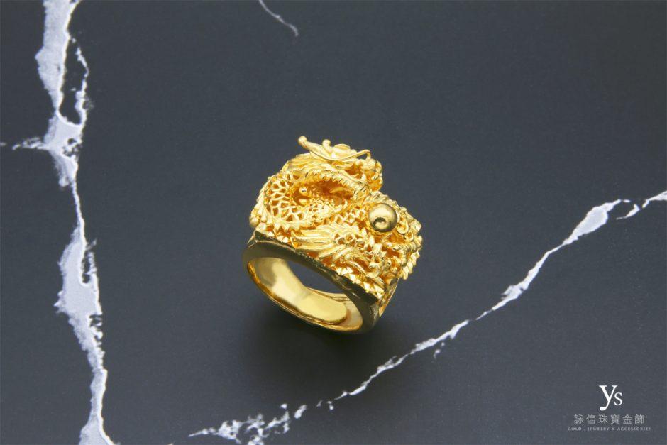 男生黃金戒指-霸氣龍戒