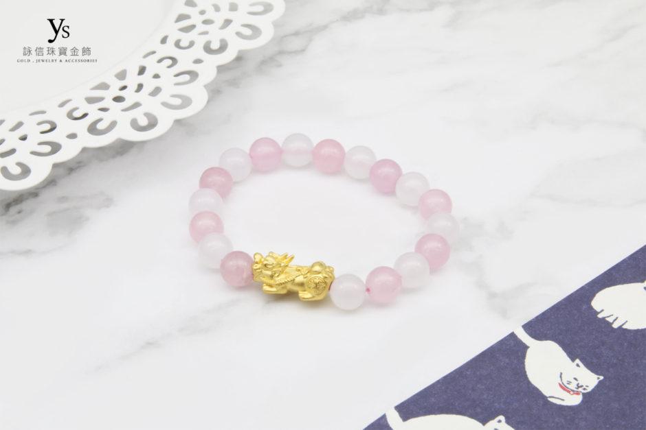白瑪瑙、粉紅瑪瑙黃金貔貅手鍊