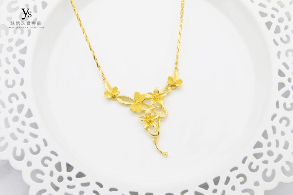 黃金套鍊-花朵造型黃金項鍊