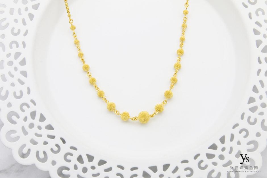 黃金套鍊-鑽砂金珠黃金項鍊