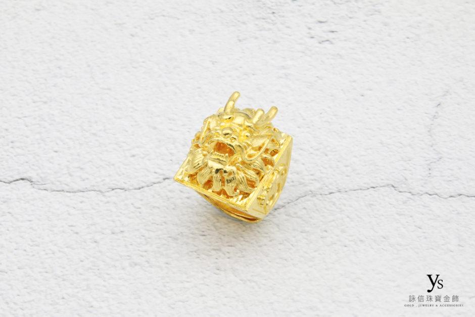 黃金戒指-霸王金龍黃金戒指