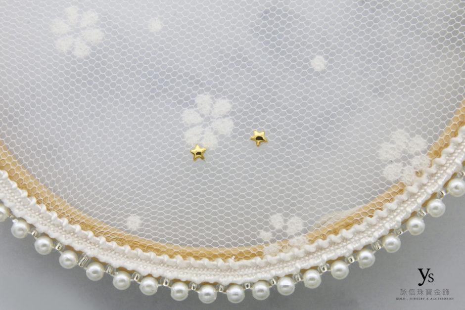 黃金耳環-星星純金耳環