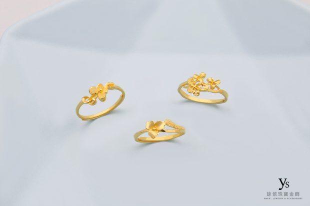 女生黃金戒指-小花黃金尾戒