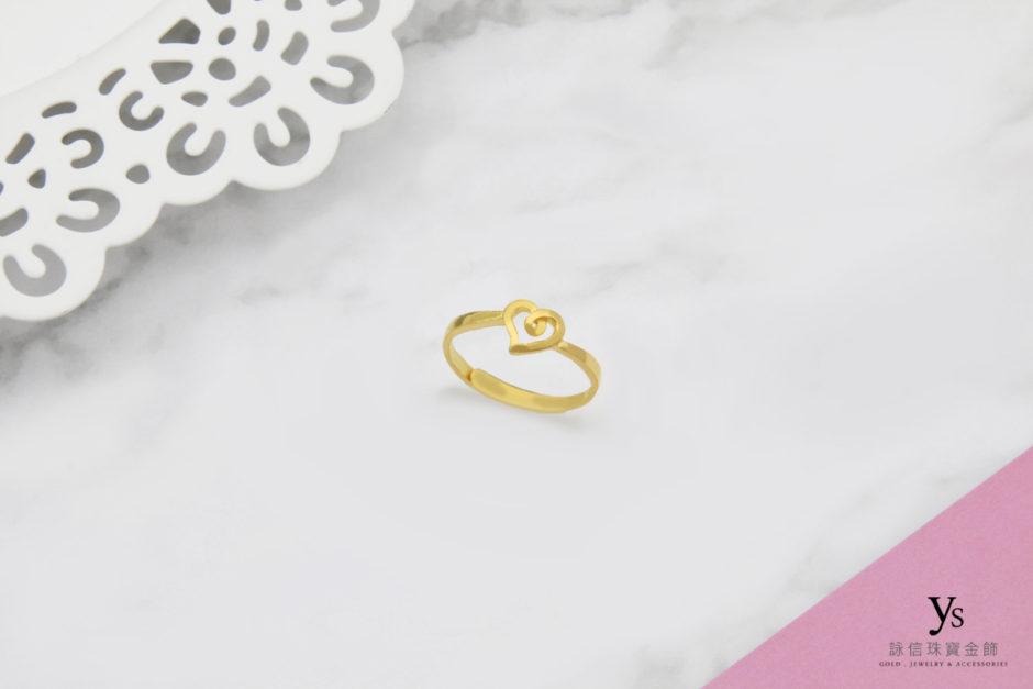 女生黃金戒指-愛心黃金戒指