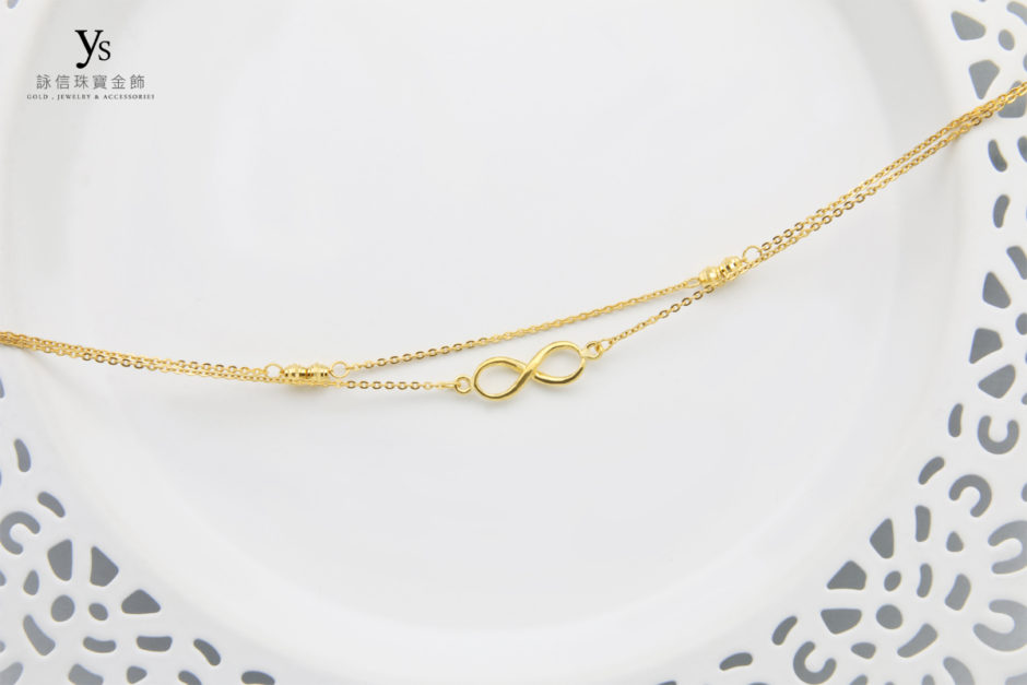 女生黃金手鏈-無限黃金手鍊