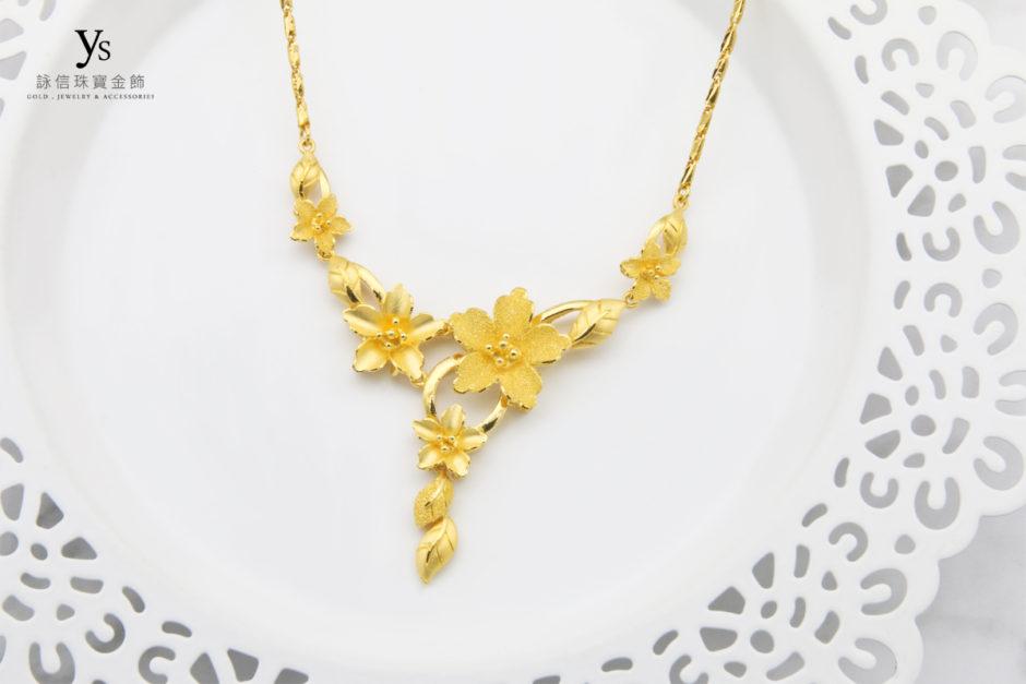 黃金套鍊-黃金項花套鍊