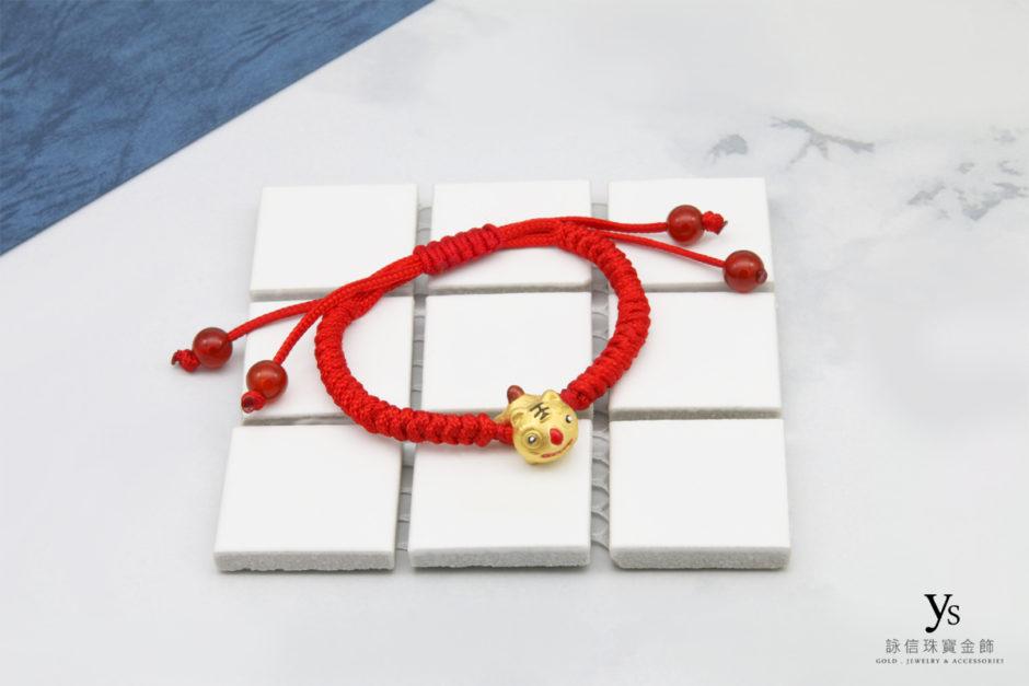 彌月金飾-虎爺黃金手繩