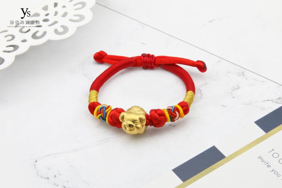 彌月金飾-豬年生肖黃金手繩