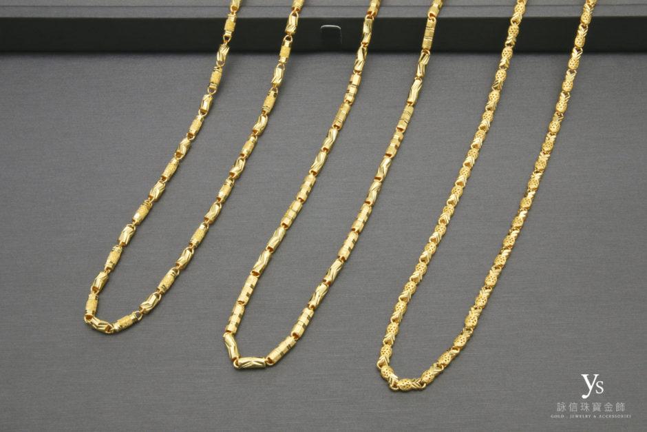男生八錢黃金項鏈