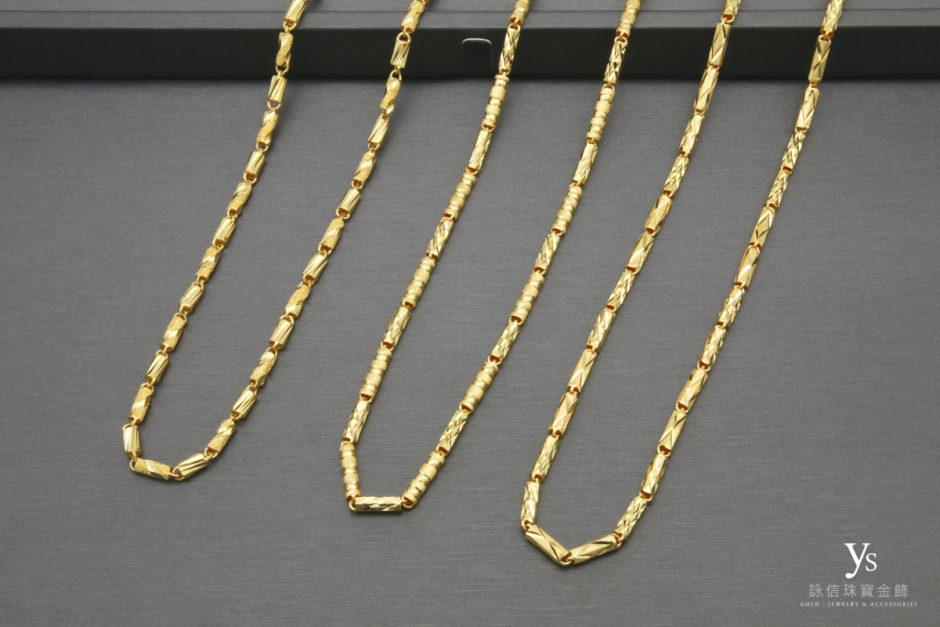 男生8錢黃金項鏈