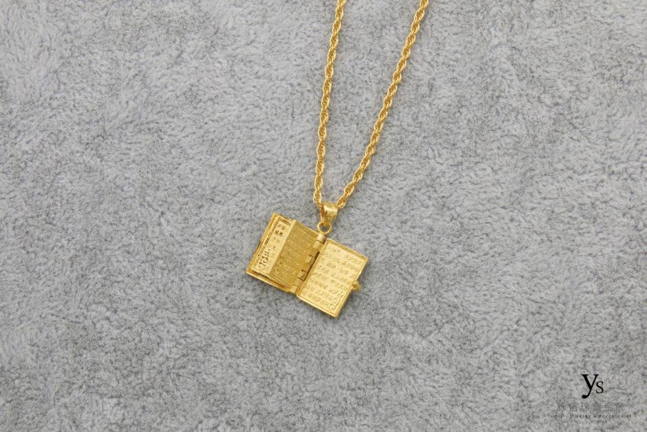 黃金墜子-可翻式心經黃金墜