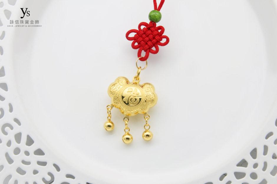 彌月金飾-福字黃金金鎖片
